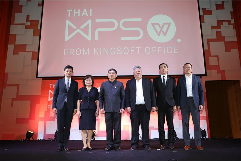 ThaiWPS-